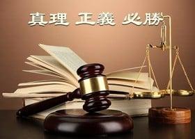 檢察院退卷 遼寧法輪功學員潘晶獲釋