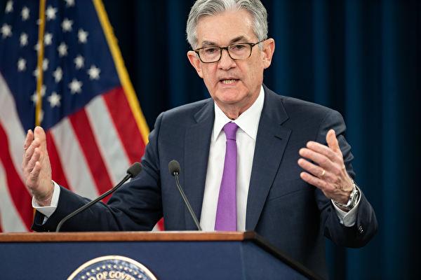 美聯儲主席傑羅姆‧鮑威爾(Jerome Powell)。(SAUL LOEB/AFP)