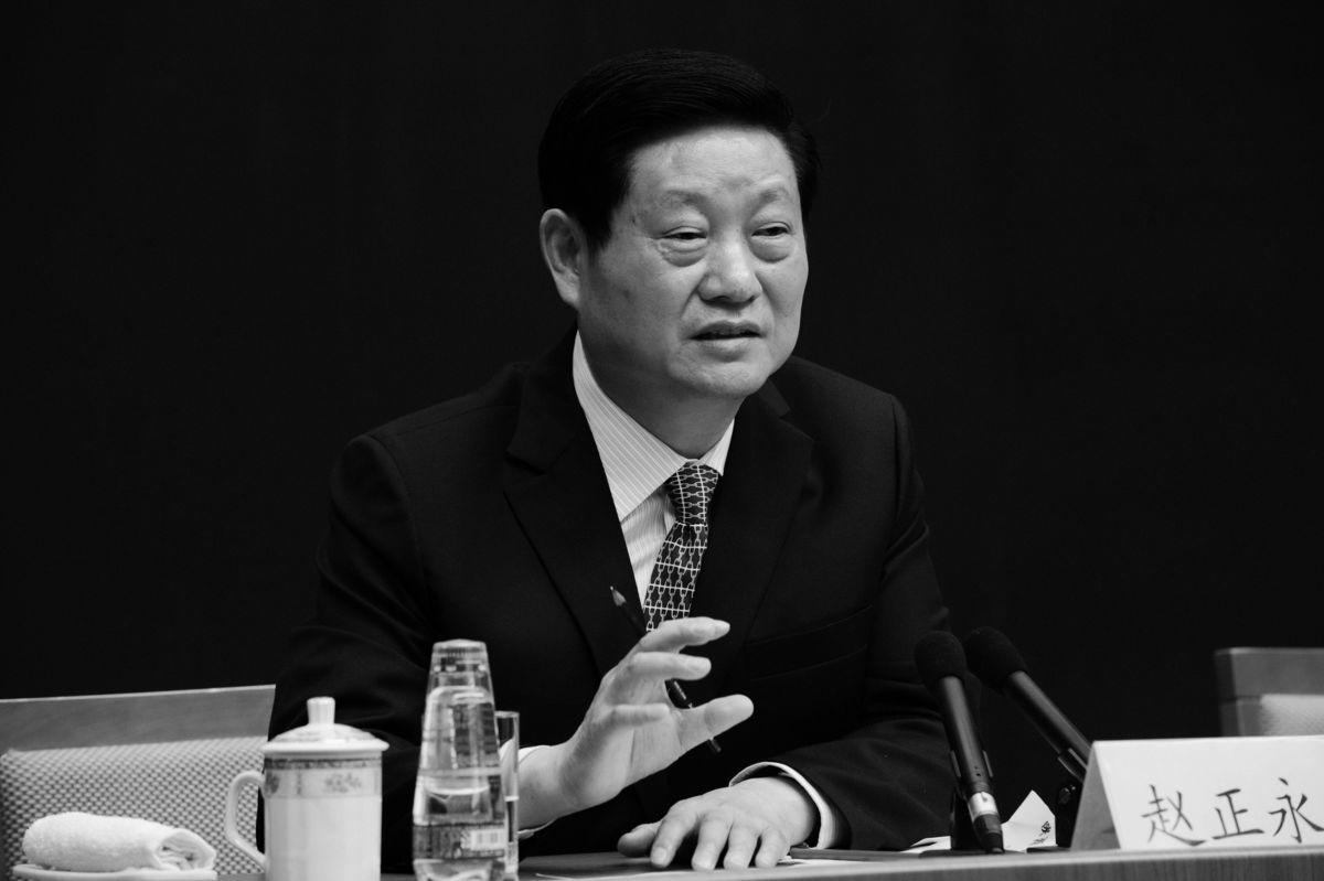 時任陜西省委書記趙正永被指涉及「秦嶺違建別墅案」及「千億礦權案」。(大紀元資料室)