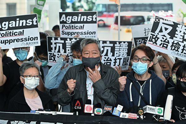4月16日,香港「8.18集會」與「8.31集會」案進行宣判程序。圖為4月16日上午,李卓人(中)、何秀蘭(左)等人在法院外,現場還有不少聲援他們的人士。(宋碧龍/大紀元)