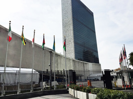 欲改造聯合國成霸權工具 中共種種招數曝光