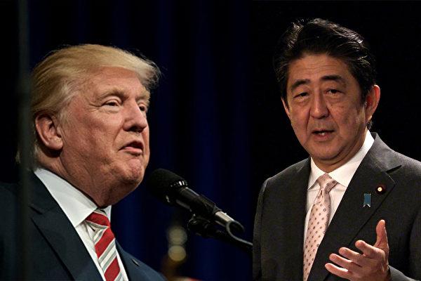 日本首相安倍晉三與特朗普約定17日在紐約會晤。外界認為安倍將就TPP等經濟問題以及日美同盟問題確認特朗普的真實想法。(大紀元合成圖)