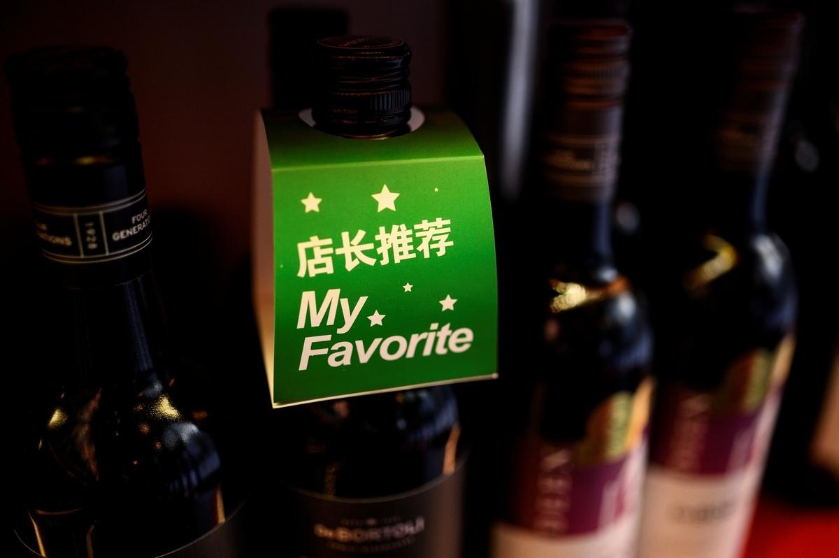 圖為2020年12月23日正在北京商店裏出售的澳洲葡萄酒。 (NOEL CELIS/AFP via Getty Images)