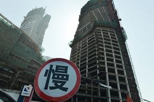 中國10月金融需求迅速萎縮 中共騎虎難下