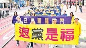 中國學生會隸屬中共? 會員憂失綠卡資格