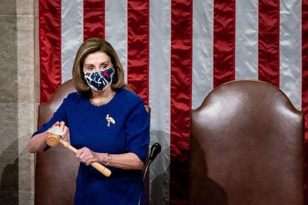 美眾院通過決議 施壓彭斯罷免特朗普