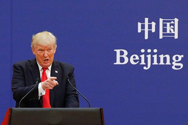 自特朗普總統就職後,美國開始正面迎擊中共的全球霸權挑釁。中美關係從貿易談判到要求關閉領館,衝突急劇升溫。資料圖。(Thomas Peter-Pool/Getty Images)