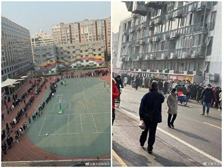 北京市民1月22日排隊做核酸檢測。(微博圖)