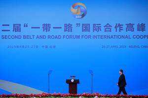 【新聞看點】一帶一路消退?北京被迫改招