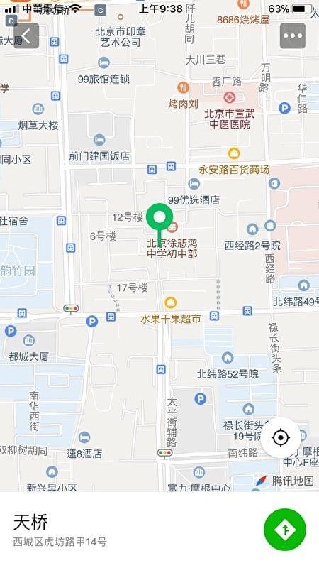 吳遠秀被駐京辦關押在此處。(受訪者提供)