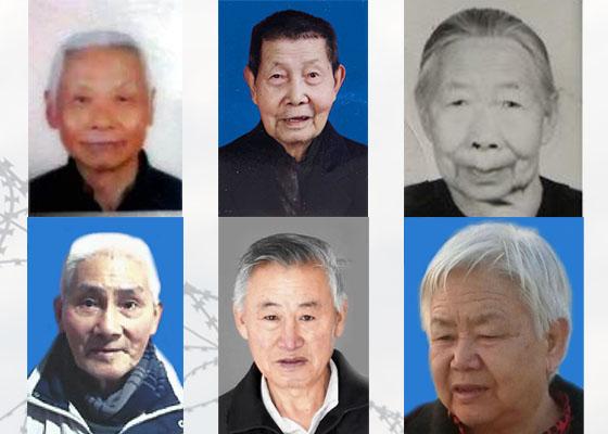 遭受迫害的老年法輪功學員們。(明慧網)