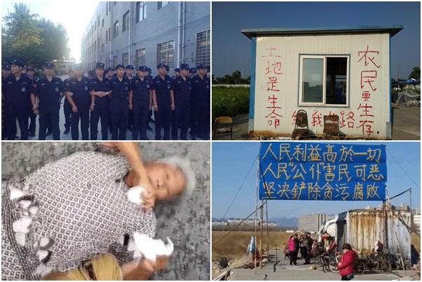 北京守地村民遭800特警凌晨突襲 十餘人被抓