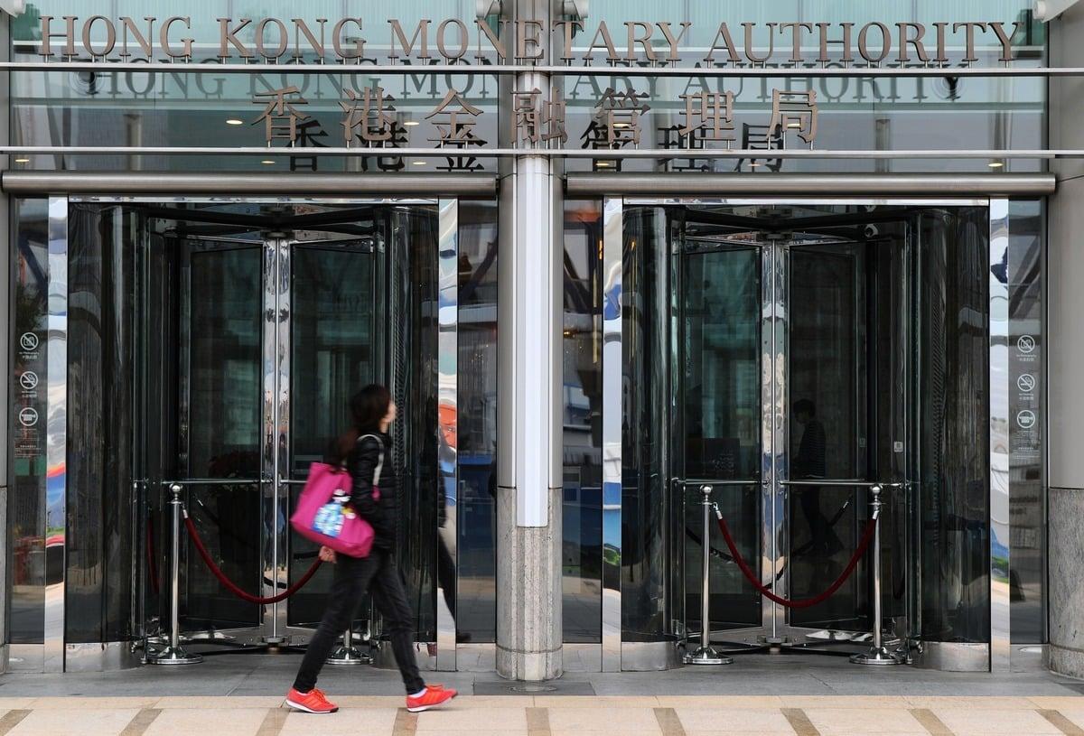 香港的貨幣──港元,會慘烈、悲壯的死去嗎?可能性越來越大了。圖文香港金管局。(DALE DE LA REY/AFP via Getty Images)