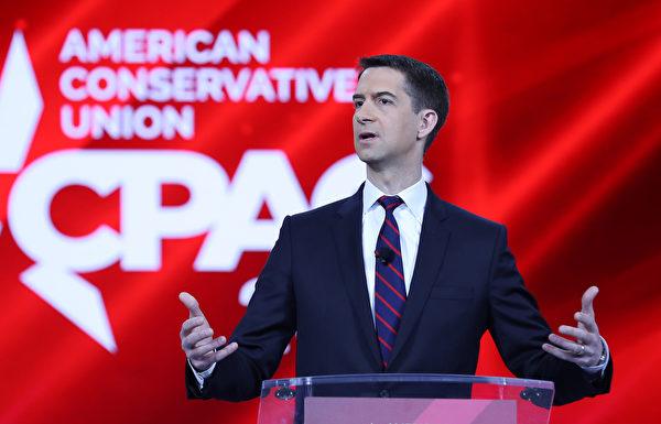 2月26日,CPAC第一天會議,參議員Tom Cotton(R-AR)發表講話。(Joe Raedle/Getty Images)
