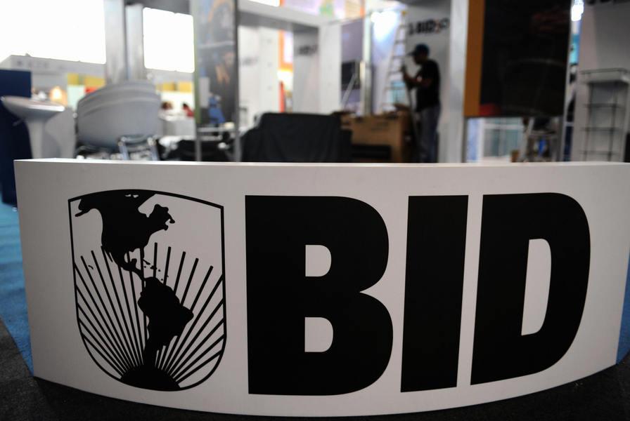 中共拒瓜伊多代表 美洲開發銀行撤中國會議