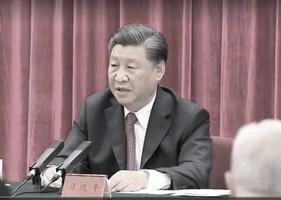 袁斌:習近平的五個「絕不答應」傳遞何信息?