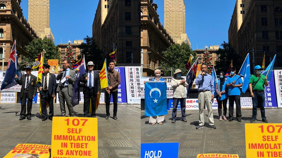 2020年12月10日,國際人權日當天,澳洲悉尼多個團體在市中心馬丁廣場舉行集會,譴責中共暴政。圖為集會現場。(李睿/大紀元)