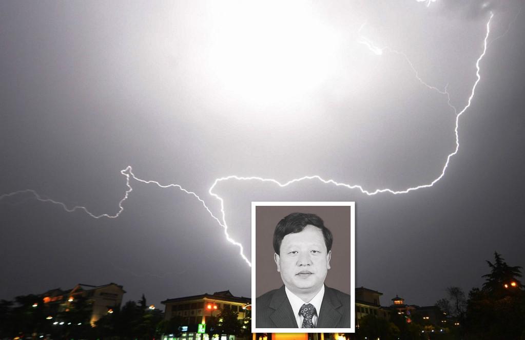 中共貴州省前副省長王曉光被指涉嫌證券內幕交易罪,情節特別嚴重。(Getty Images/大紀元合成圖)
