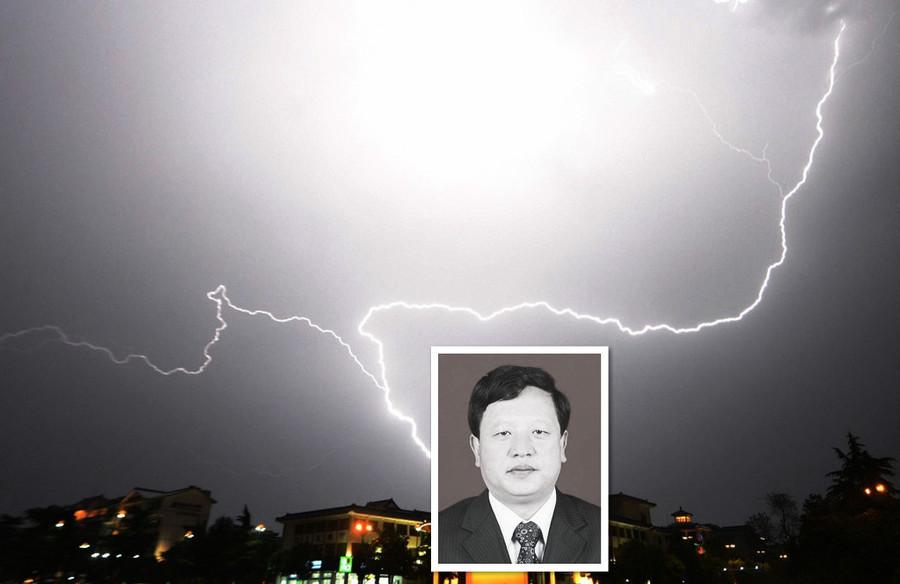 貴州前副省長王曉光獲刑20年 遭罰1.7億