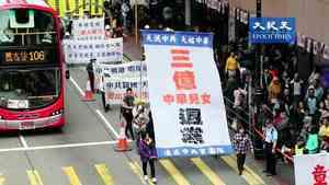 【影片】3億多中國人覺醒 退出中共相關組織