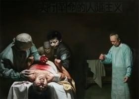 揭秘中共活摘器官「縱向證據鏈」