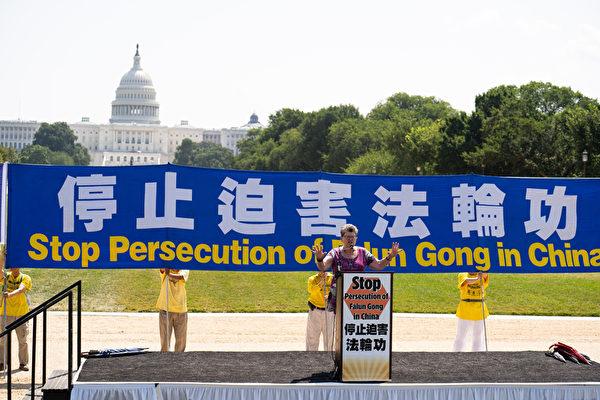 「卡特斯莫斯全球」組織(Katartismos Global)倡導部主任、前宗教與民主研究院宗教自由項目主任費斯·麥克唐納爾(Faith McDonnell)於2021年7月16日在華盛頓DC法輪功「7.20」反迫害集會上發言。(戴兵/大紀元)