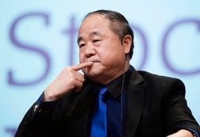 莫言被踢出「中國百年名作家」之列 影片熱傳