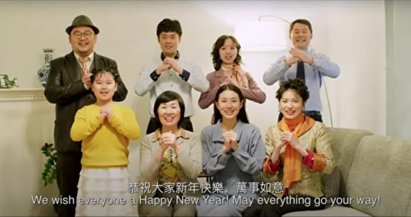 《百裡挑一》主要演員在影片中「恭祝大家新年快樂,萬事如意」。劉哲後排左二。(新世紀影視提供)