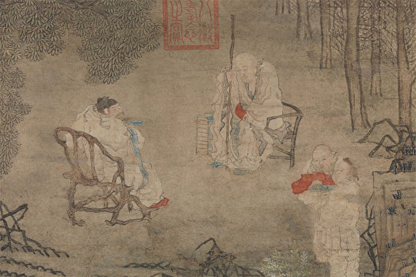 蘇軾創辦古代的醫院「安樂坊」,招募僧人為醫,為百姓診病。圖為明 崔子忠繪 《蘇軾留帶圖》局部。 (公有領域)