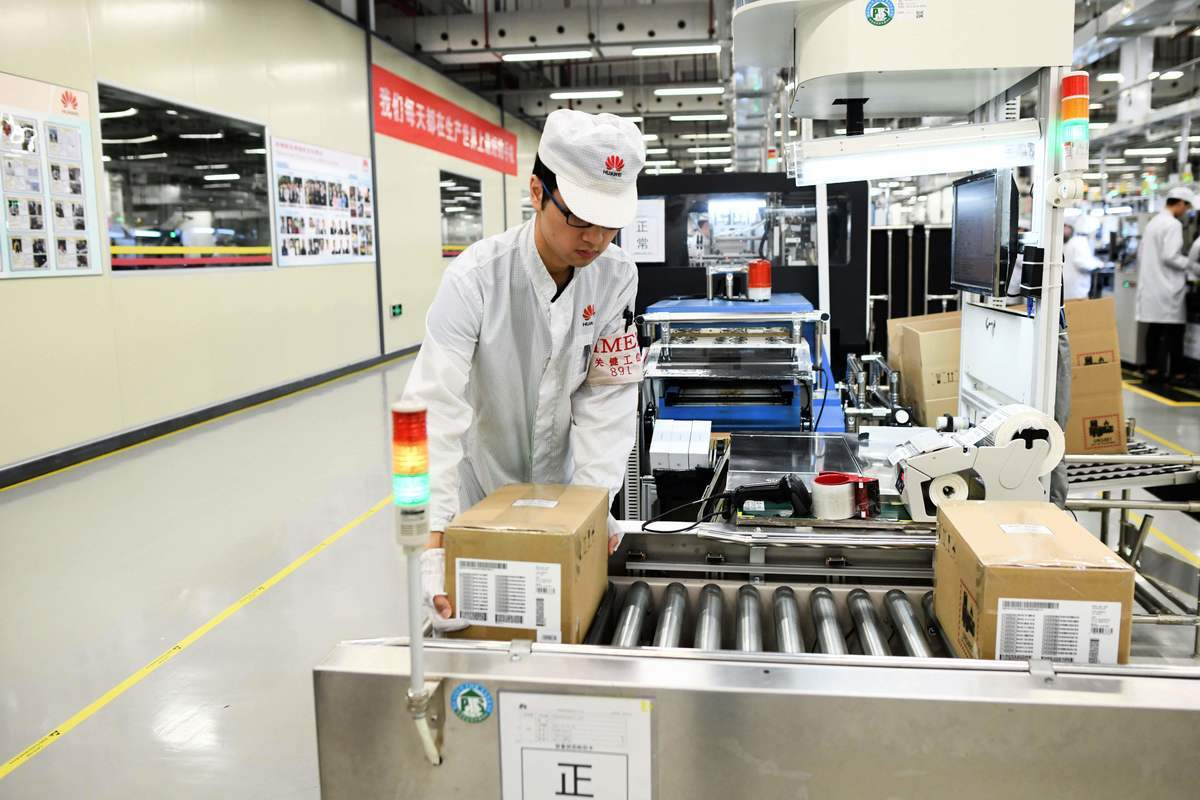 在美國對華為的制裁令生效之日(9月15日),日本半導體矽晶圓廠Ferrotec Holdings宣佈出售大陸半導體矽晶圓子公司60%股權。圖為示意圖。(WANG ZHAO/AFP via Getty Images)