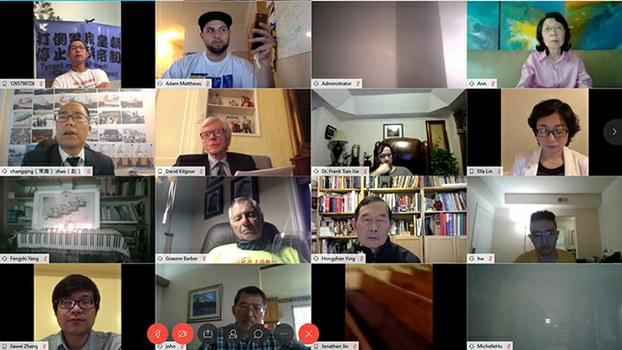 海外民運組織舉辦的一次網絡集會。(影片截圖)