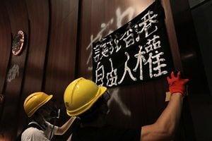 反送中訴求增加雙普選 台灣民團聯署撐香港