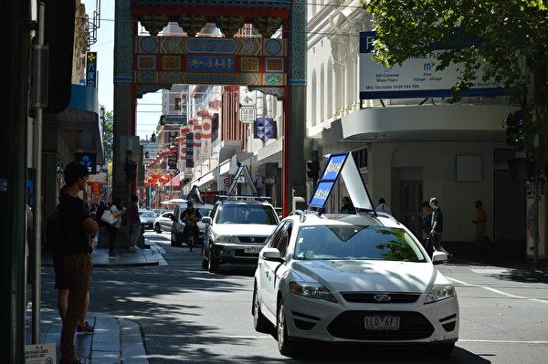 2021年2月28日,澳洲墨爾本退黨服務中心再度舉辦「解體中共邪黨」主題汽車遊行。(Balwyn Cheung/大紀元)