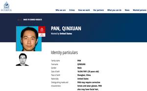 對槍殺耶魯華裔研究生疑犯 美國發出紅通令