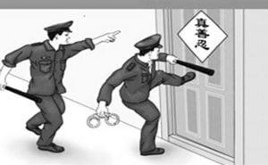 5月份 武漢江岸區政法委綁架多名法輪功學員