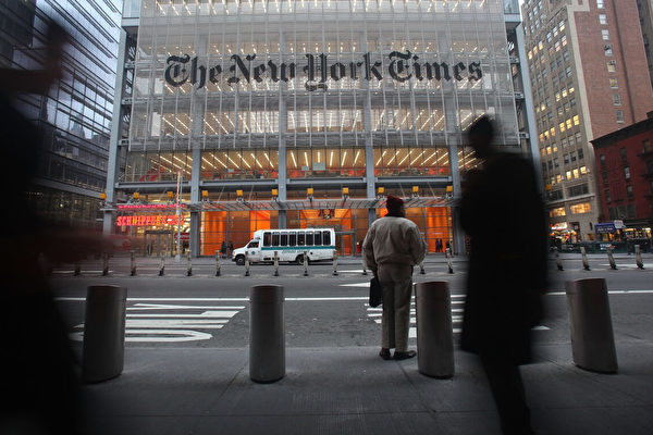 2009年12月7日,《紐約時報》在紐約市的總部。(Mario Tama/Getty Images)