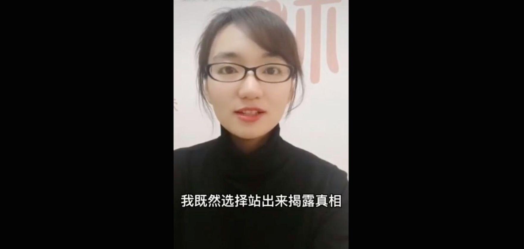 近日,張乃丹就公司包庇黑幕再次發影片追問真相。(影片截圖)
