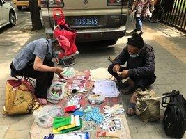 組圖:北京核酸檢測亂象百出 市民偷擺地攤