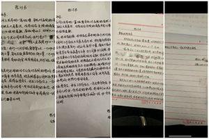 湖北醫院護士網上發物資求助帖 被迫承認造謠