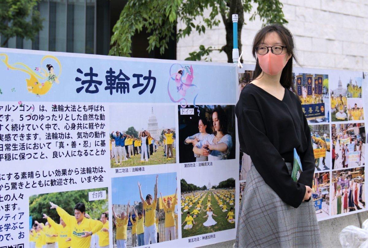 付偉彤在日本國會議員會館前,呼籲營救被中共綁架的母親。(清雲/大紀元)