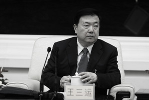 巨額受賄 甘肅前省委書記王三運獲刑12年