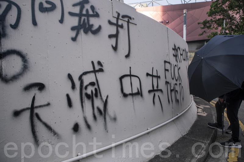 藝煒:天祐香港