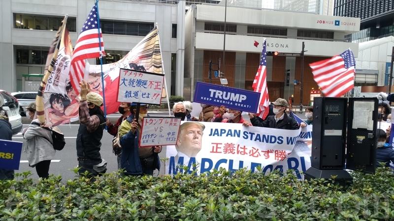 2020年11月29日,日本東京,民眾們發起挺特朗普遊行。(洪寧/大紀元)