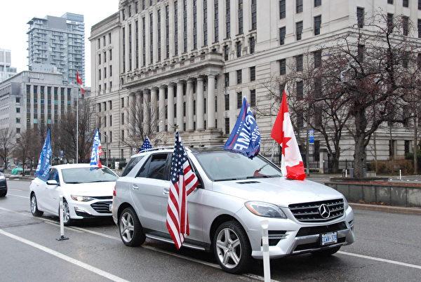 2021年1月3日上午,近200輛車在多倫多美領館前集會、遊行,支持特朗普總統、反對美國大選欺詐。(伊鈴/大紀元)