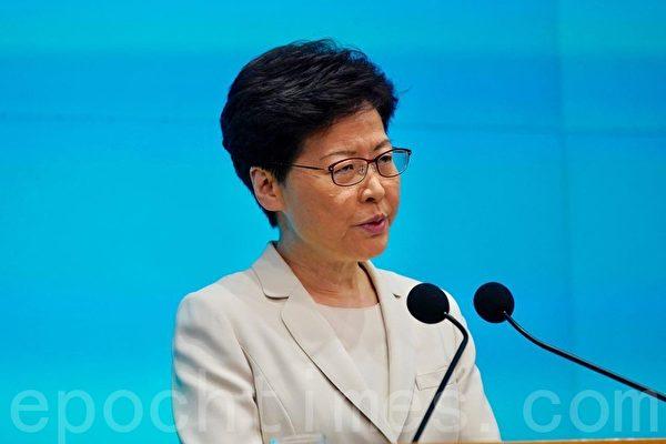 香港特首林鄭月娥6月18日向港人道歉。(李逸/大紀元)