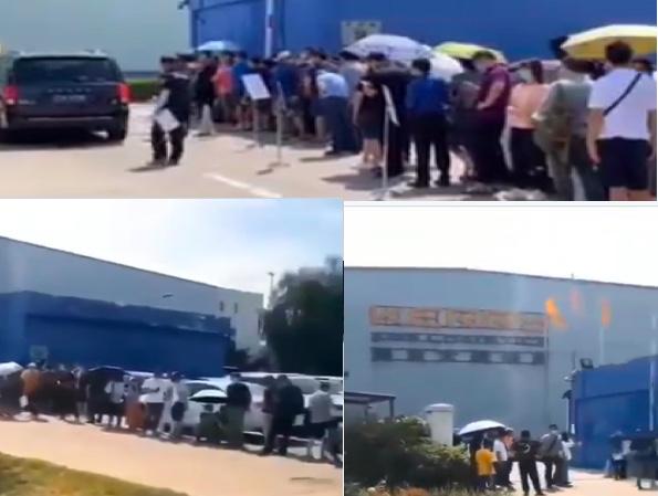 8月4日,有影片顯示,美國駐華大使館拍賣物品現場有不少人排隊。(影片截圖合成)