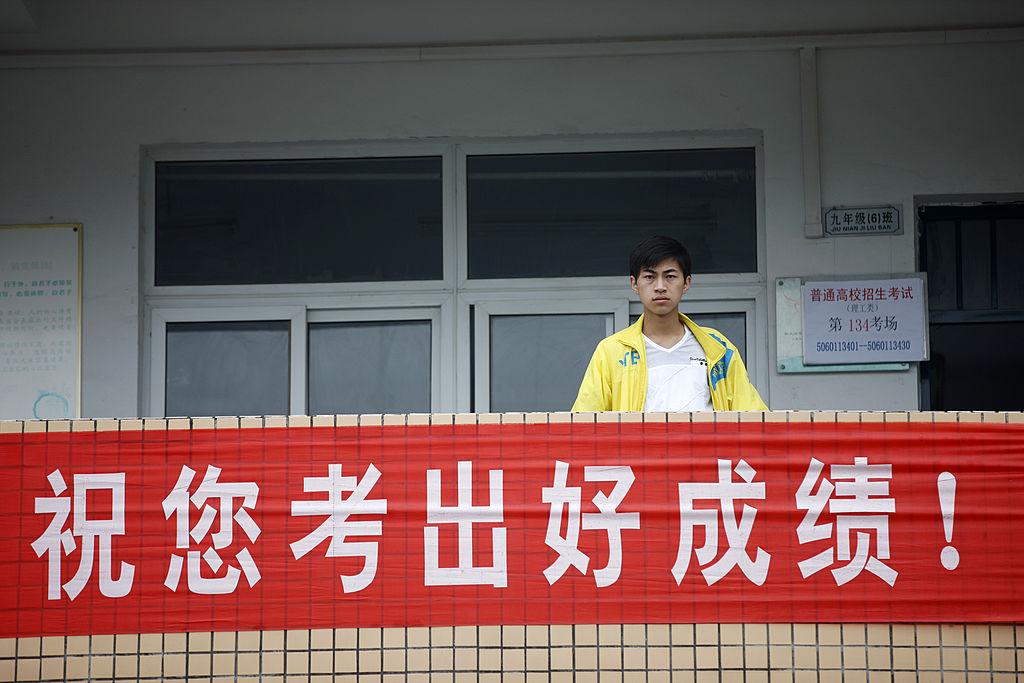 中國安徽省一名高中生在2013年6月7日準備進入大學入學考試(高考)的考場。(AFP/AFP/Getty Images)