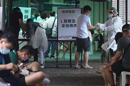 台灣持續有民眾前往篩檢,醫護人員落實消毒防疫工作。(中央社)