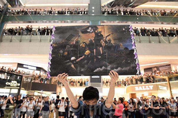 9月11日,香港市民在沙田新城市廣場齊唱「願榮光歸香港」,市民抬起手臂,展開手掌,代表五大訴求缺一不可。(黃曉翔/大紀元)