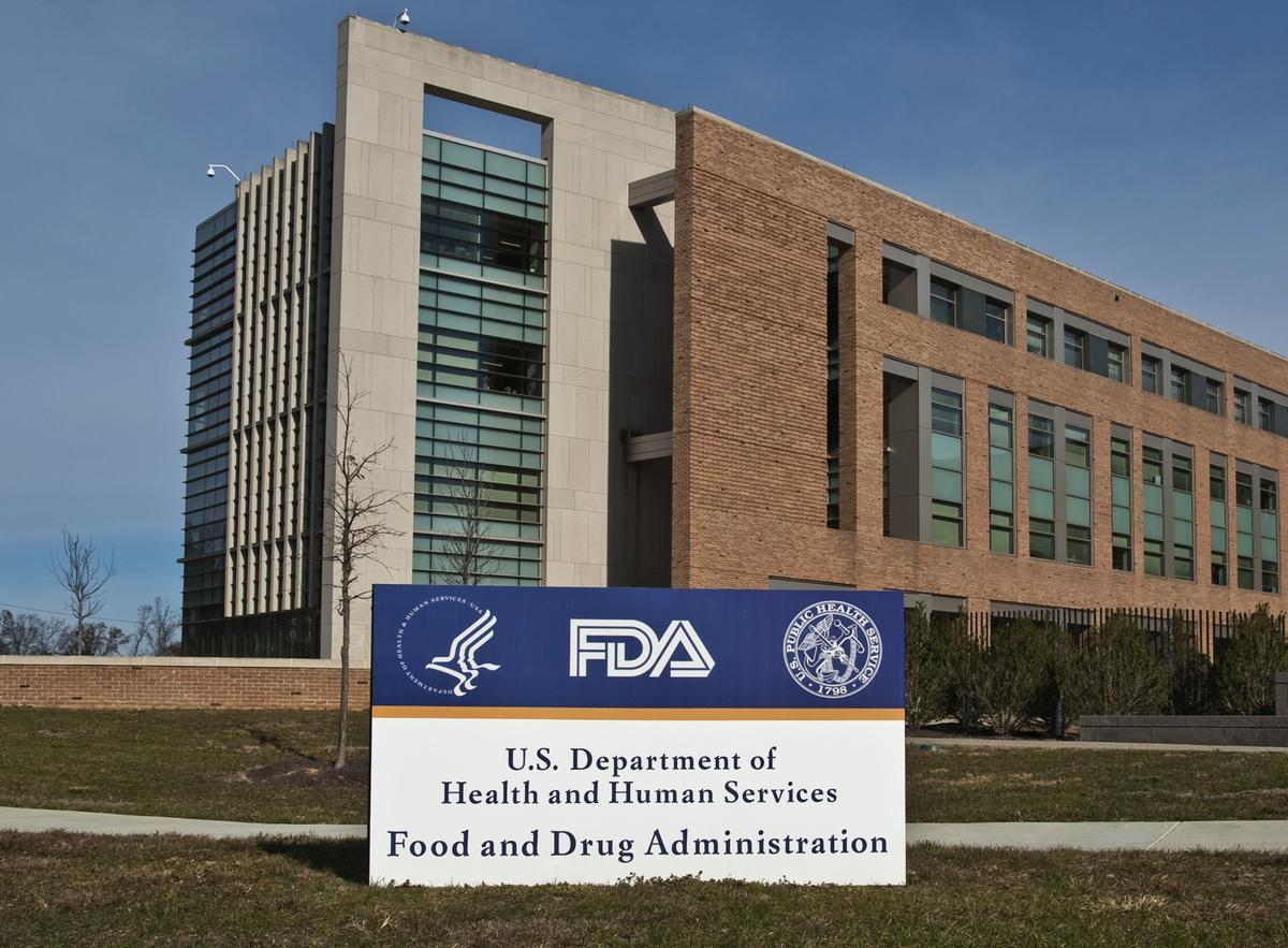對中共肺炎(俗稱武漢肺炎、新冠肺炎)可能有治癒作用的、美國吉利德公司(Gilead Sciences Inc)試驗性新藥瑞德西韋(Remdesivir)獲得美國食品藥品管理局(FDA)「孤兒藥類」資格。(維基百科公有領域)